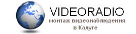 Магазин видеонаблюдения в Калуге. Можно выбрать оборудование онлайн или приехав в магазин/офис по адресу: Калуга, переулок Карпова 3, офис 207, второй этаж
